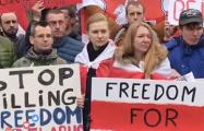 «Долой Лукашенко! Долой режим!»