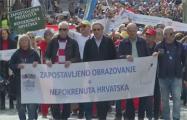 В Хорватии учителя с помощью забастовки добились повышения зарплат