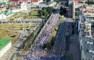 Марш за Свободу идет в сторону проспекта Независимости