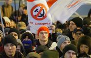 Фотофакт: Плакаты белорусов на акции в поддержку независимости