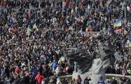 «Остановим капитуляцию»: на Майдане в Киеве проходит вече (Онлайн, видео)