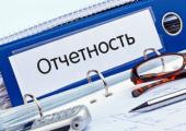 В Беларуси ввели ведомственную отчетность о прибыли для госпредприятий