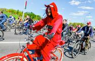 В Минске прошел велокарнавал «Viva Ровар»