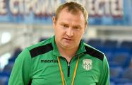 Андрей Толмач: Я утвержден гендиректором минского «Динамо»