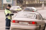 Гаишники Минской области задержали 28 пьяных водителей за одну ночь