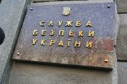 СБУ подготовила список российских СМИ для лишения аккредитации