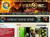 """""""Рамблер"""" вошел в тройку крупнейших игровых площадок Рунета"""