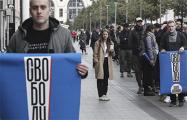 В Москве проходит митинг за свободу политзаключенных (Видео, онлайн)
