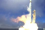 Falcon 9 с возвращаемой ступенью вывела на орбиту тайваньский спутник