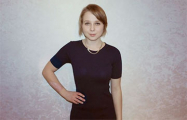 В Гатово задержали активистку Марию Рабкову