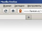 Firefox отнимет у сайтов иконки