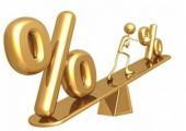 Нацбанк заявил о подготовке изменений в законодательство для перехода к инфляционному таргетированию