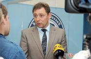 Максим Субботкин предъявил иск минскому ХК «Динамо»