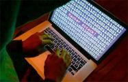 ЕС проведет военные игры для подготовки к кибератакам со стороны РФ