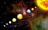 В 10 раз тяжелее Земли: ученые нашли загадочный объект в Солнечной системе