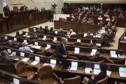 В Израиле приняли закон «О стабильности власти»
