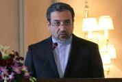 Иран объявил о прямых переговорах с США