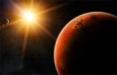 Ученые обнаружили «моря дюн» на Марсе