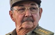 Рауль Кастро уходит с поста первого секретаря ЦК компартии Кубы