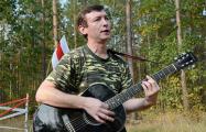 Вручать повестку барду Захаревичу отправили сразу троих милиционеров