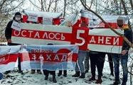По всему Минску прошли акции протеста