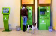Под санкции США в против России попали два белорусских банка