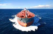 Нефтяной танкер из ОАЭ пропал в Ормузском проливе