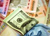 Валютные торги: евро и доллар устремились вверх