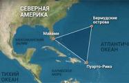 Ученые объяснили причину исчезновения кораблей в Бермудском треугольнике