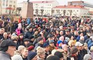 Глава профсоюза РЭП в Орше: Мы растем, а власть нервничает