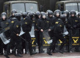 ОМОН разогнал панк-вечеринку в центре Минска