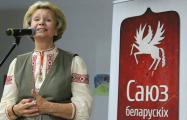 Зинаида Бондаренко: Мележ говорил, что мой голос - шляхетный