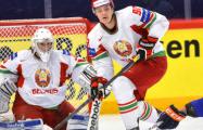 ЧМ-2018: Беларусь проиграла три матча подряд с общим счетом 2:17
