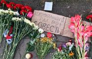 В Минске около станции метро Пушкинская собрались десятки человек