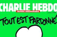 Во Франции печатают дополнительный тираж спецвыпуска Charlie Hebdo