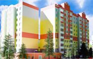 Как выглядят самые дешевые 4-комнатные квартиры Минска
