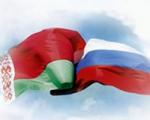 Россия готова рассмотреть просьбу Беларуси о помощи