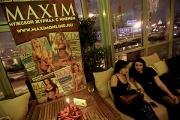 Журнал Maxim впервые в истории отказался от обнаженных девушек на обложке