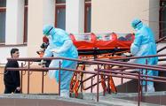 Больницы в Бресте заполнены зараженными коронавирусом