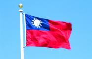 Тайвань проведет референдум о независимости