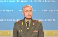Главе Совбеза Беларуси пророчат пост генсека ОДКБ