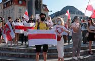 В Варшаве прошел пикет солидарности с Беларусью