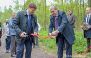 Фотофакт: В Могилеве власти торжественно открыли перила