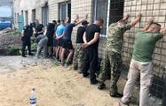 В Одессе с оружием пытались захватить предприятие