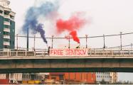 Активистки Pussy Riot провели яркую акцию в поддержку Олега Сенцова