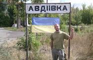 Врач-доброволец в АТО: Сразу после Майдана я отправился в военкомат