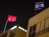 Турция отзовет вето на невоенное сотрудничество Израиля с НАТО