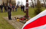 В Могилеве почтили память жертв сталинских репрессий