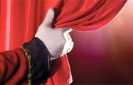 Спектакль Свободного театра получил высокую награду в Великобритании
