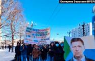 «Путин — вор!»: в Хабаровске прошла очередная акция протеста